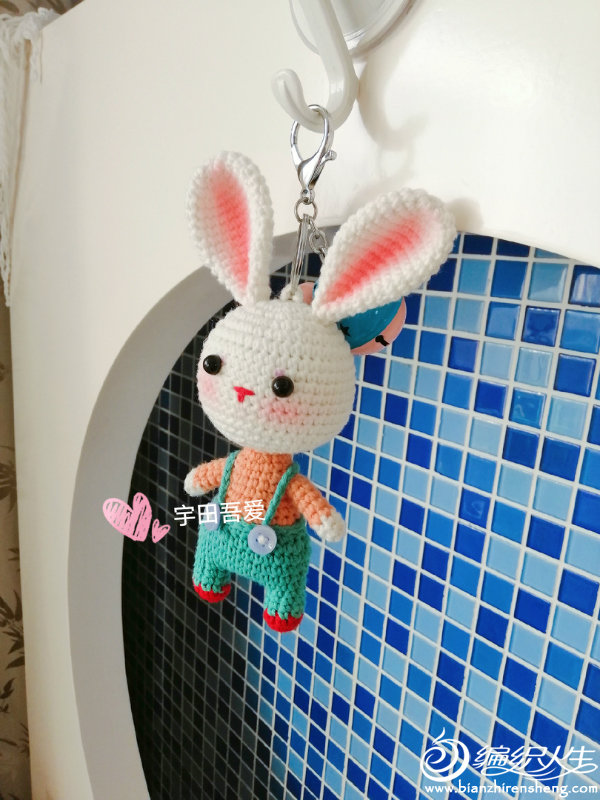 兔子钩针挂件