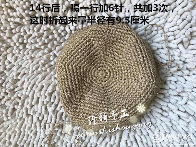 IMG_3205_副本.jpg