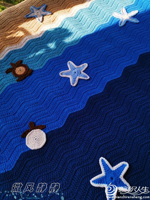 海洋风钩花毯
