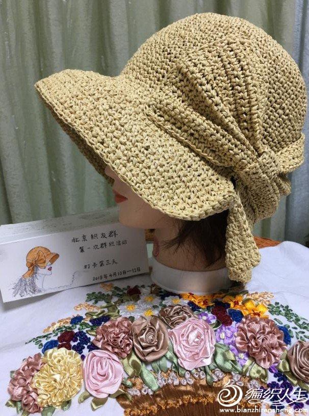 蝴蝶结帽7.jpg