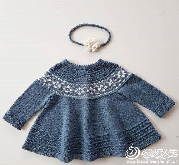 兒童棒針提花裙式毛衣