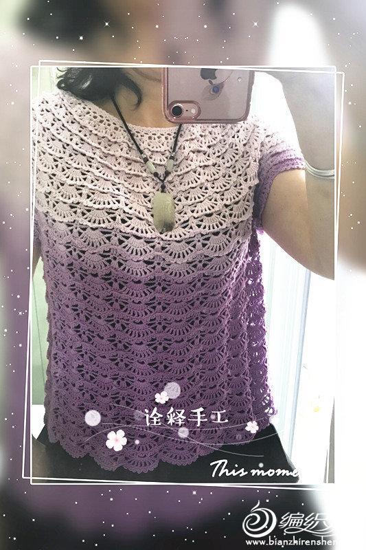 IMG_3422_副本.jpg
