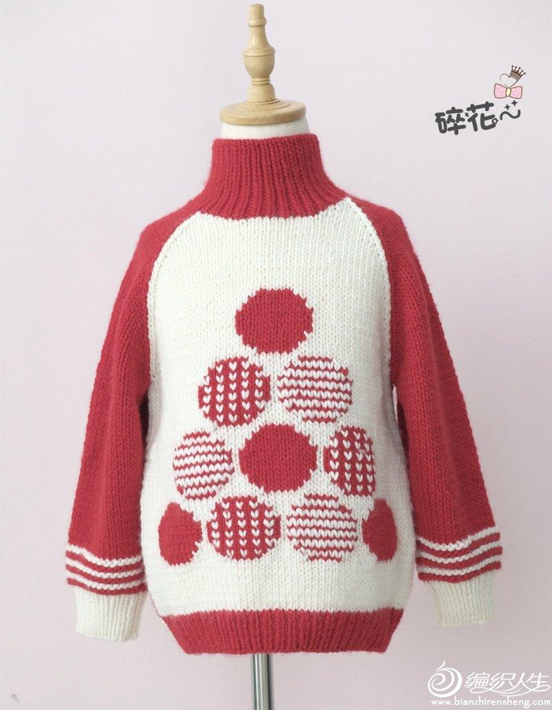 儿童几何图案插肩毛衣