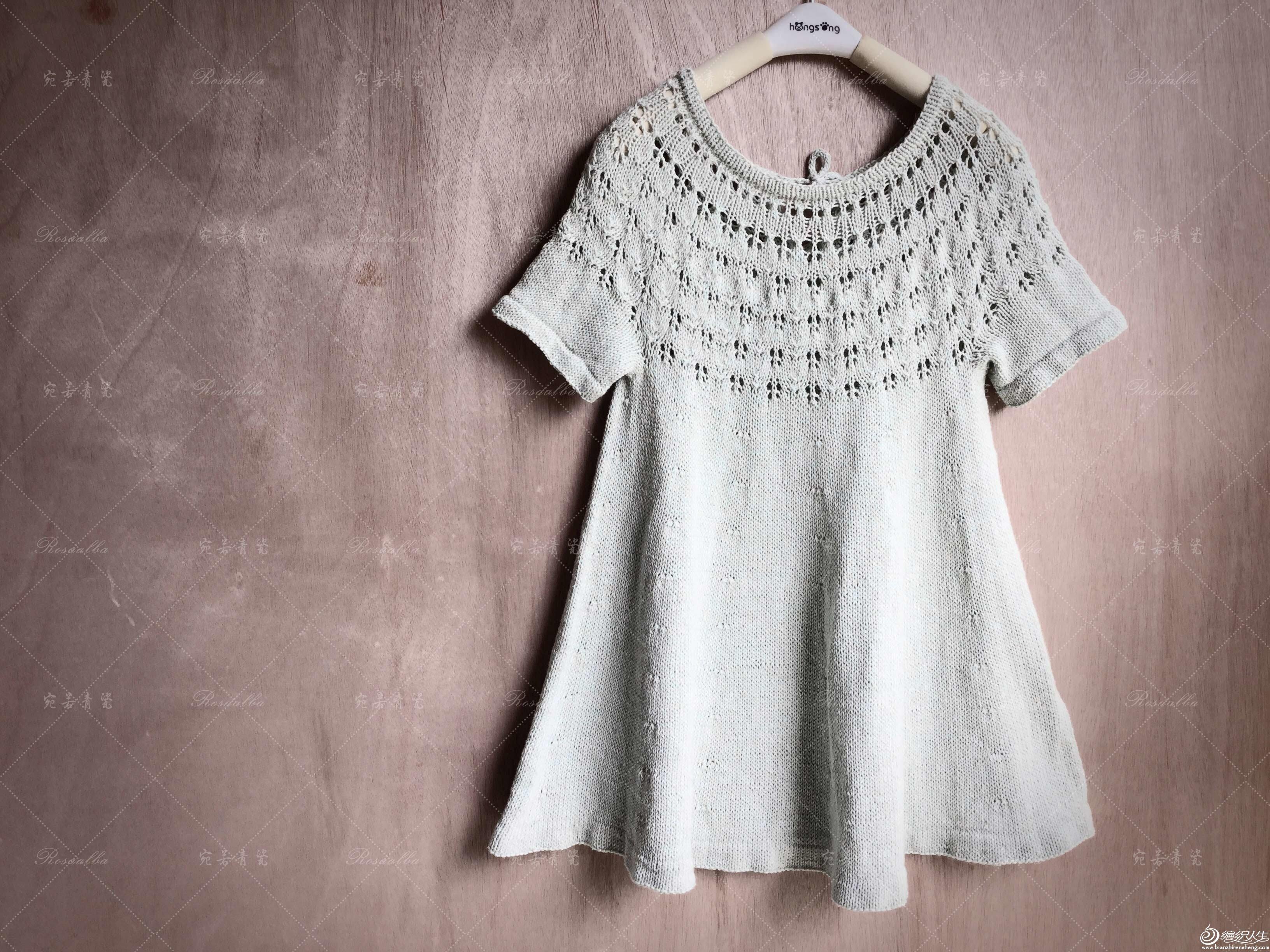 儿童棒针育克短袖连衣裙