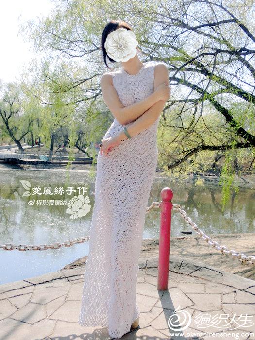 女士钩针礼服裙