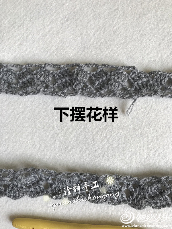 IMG_3534_副本.jpg