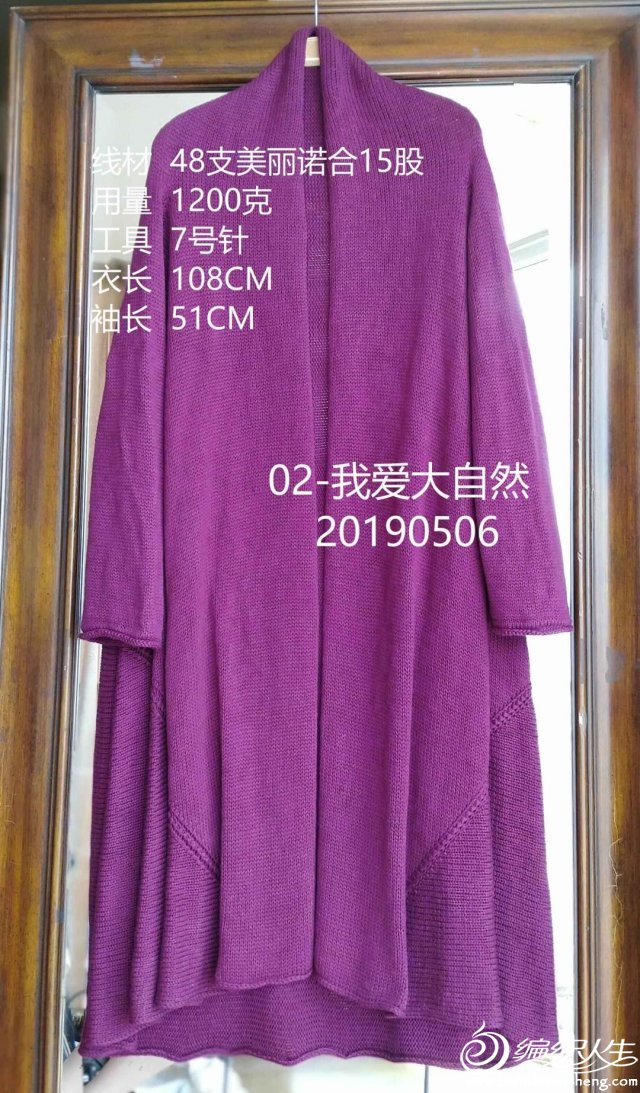 21ADEC8A-406B-4D00-A74F-71D4CCEF2F70_big.jpg