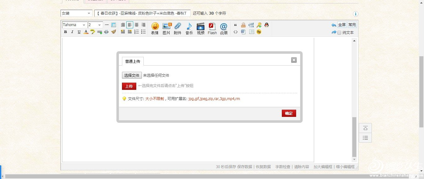 无法传文档.JPG