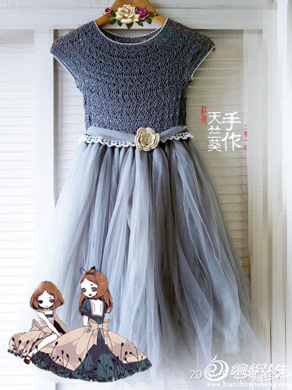 儿童钩针公主蓬蓬裙