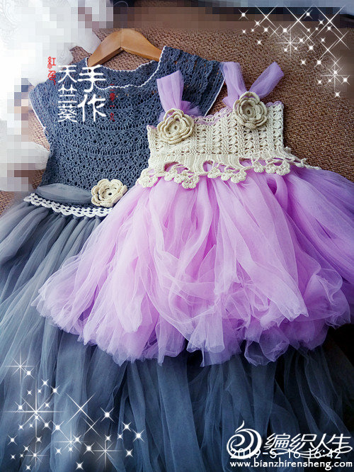 钩纱结合公主蓬蓬裙