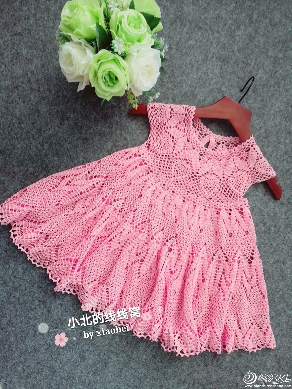 鉤針蕾絲連衣裙