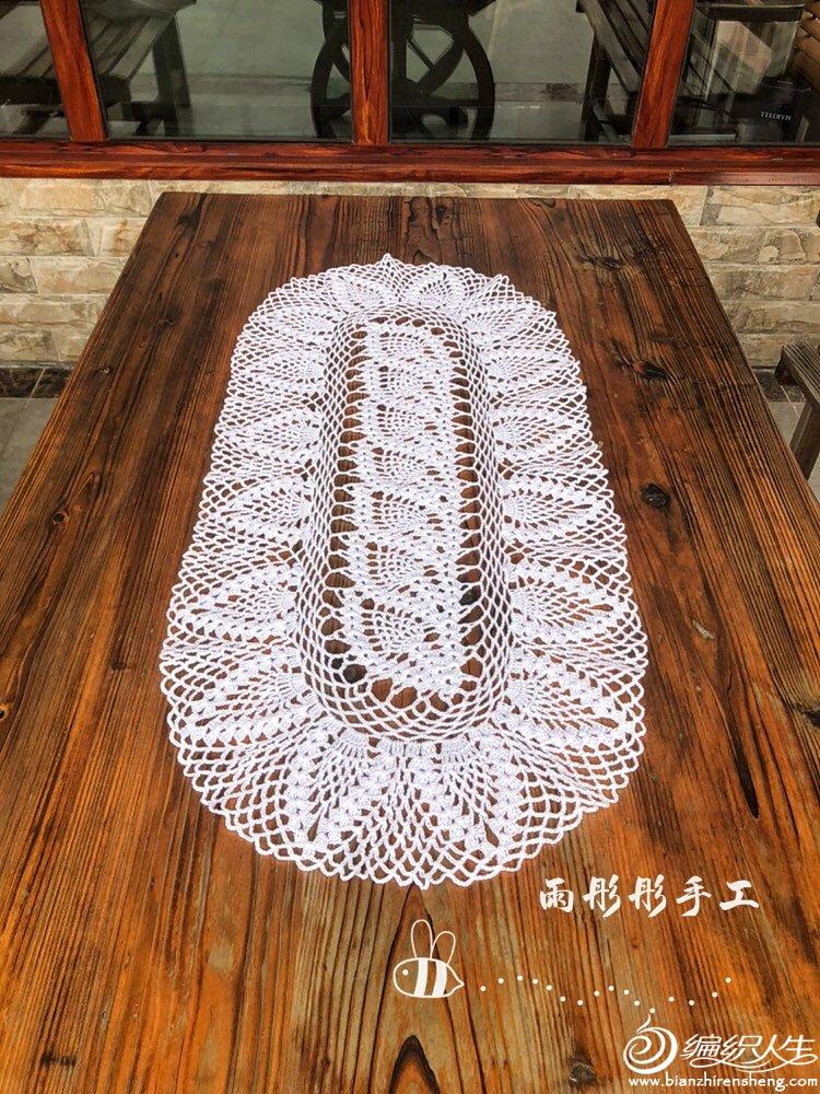 钩针菠萝桌布