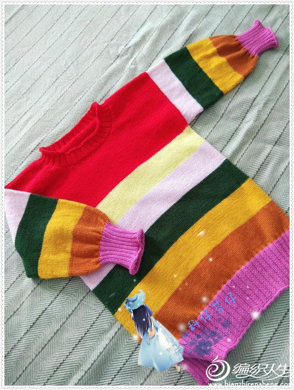 彩虹條紋毛衣