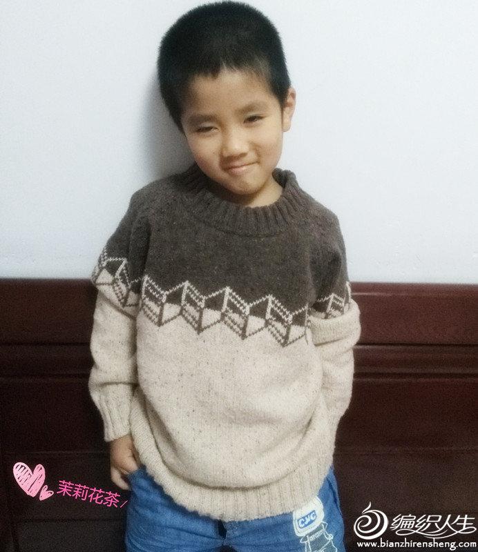 男孩棒針朱一龍款套頭毛衣