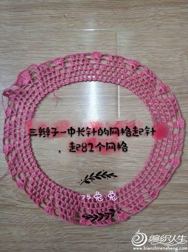 127bea6d-3f50-4a83-b0d5-f40cab2f4b47_mh1559596893.jpg