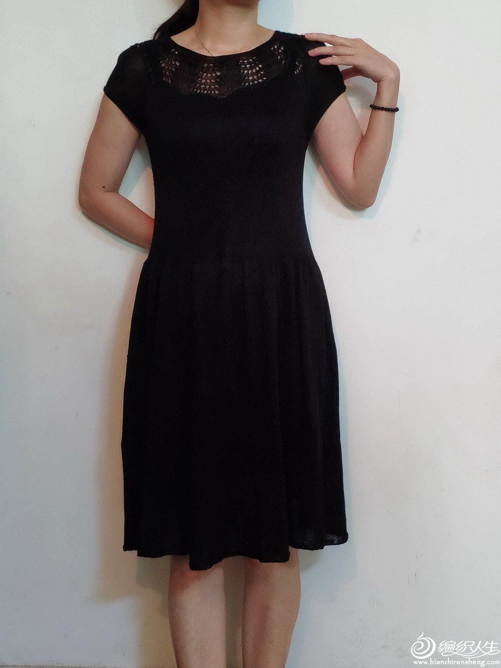 女士棒针真丝小黑裙