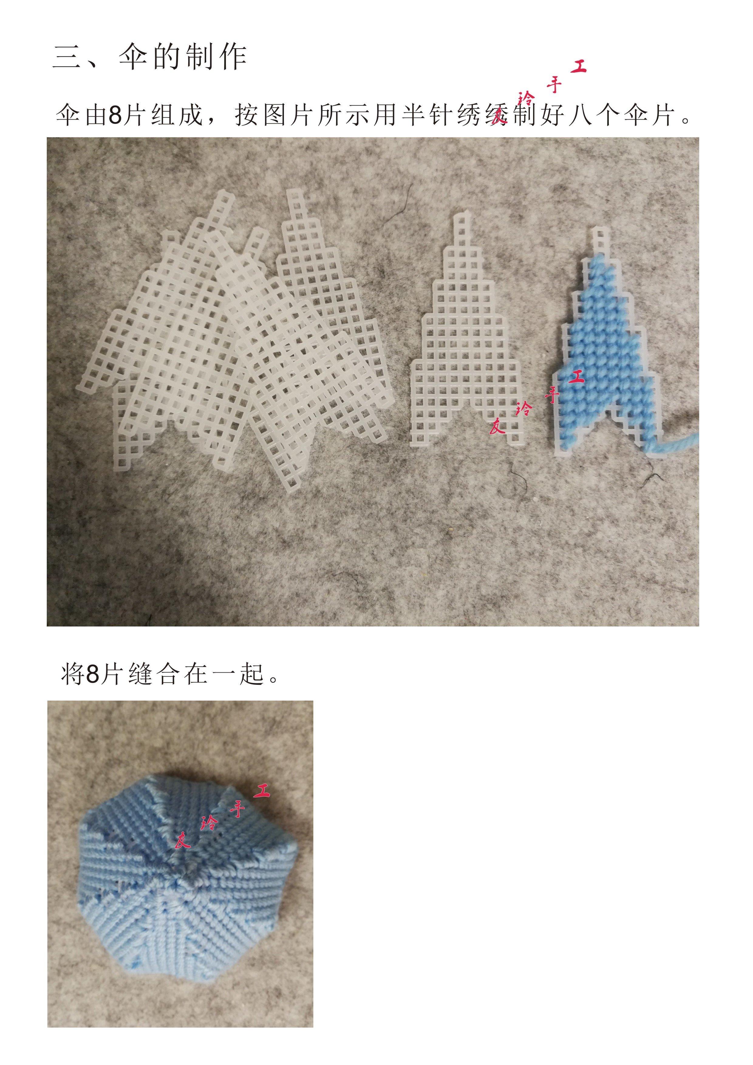 小天鹅手饰盒制作过程八.jpg