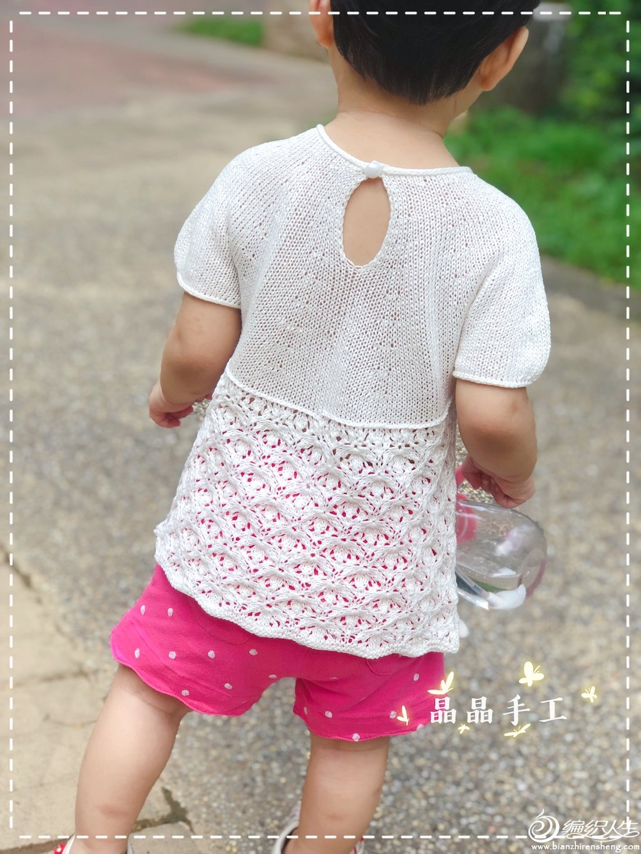 儿童棒针短袖裙衣