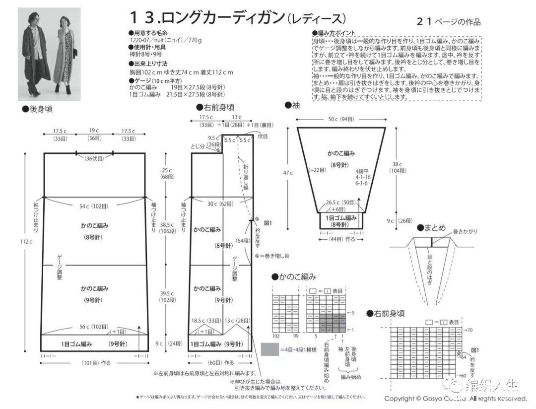 灰色大衣12.jpg