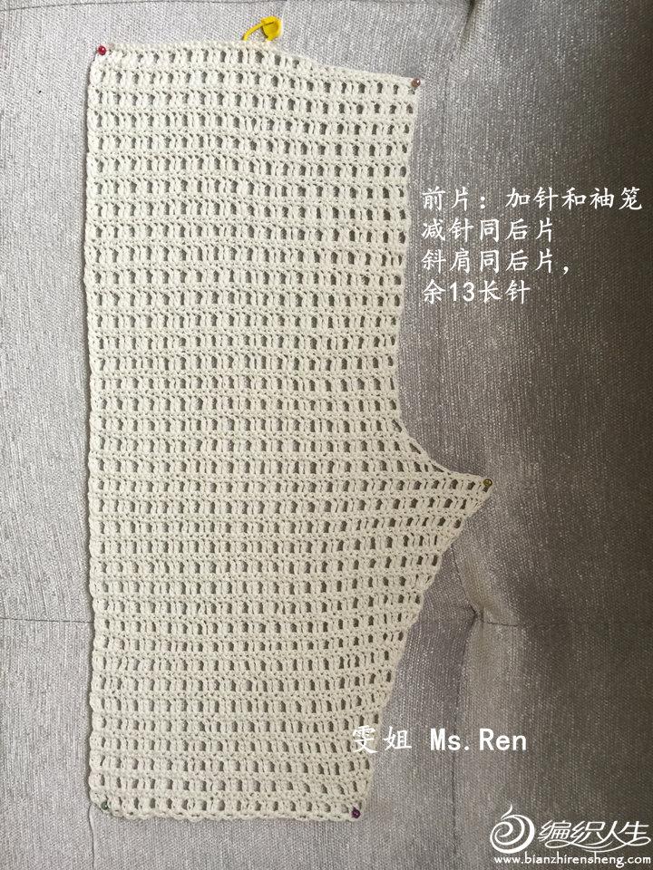 IMG_4792_副本1.jpg