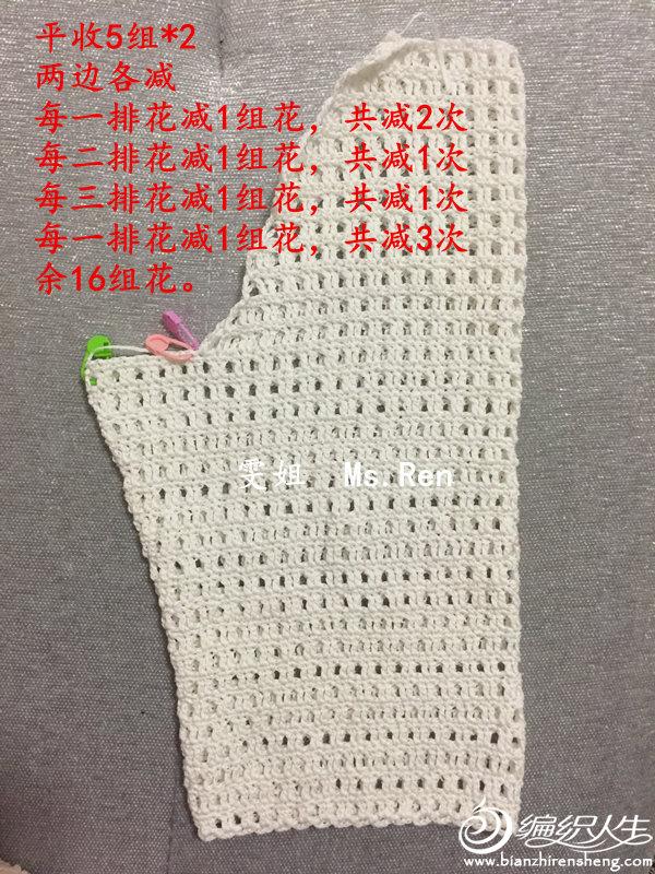 IMG_4964_副本1.jpg