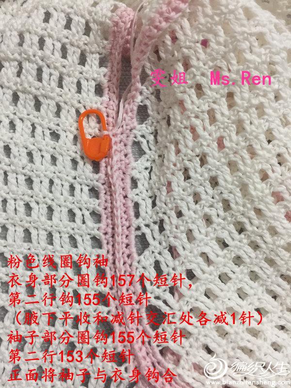 IMG_4965_副本1.jpg
