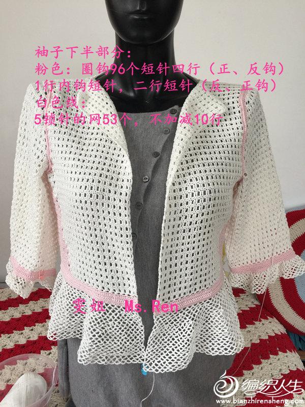 IMG_4984_副本1.jpg