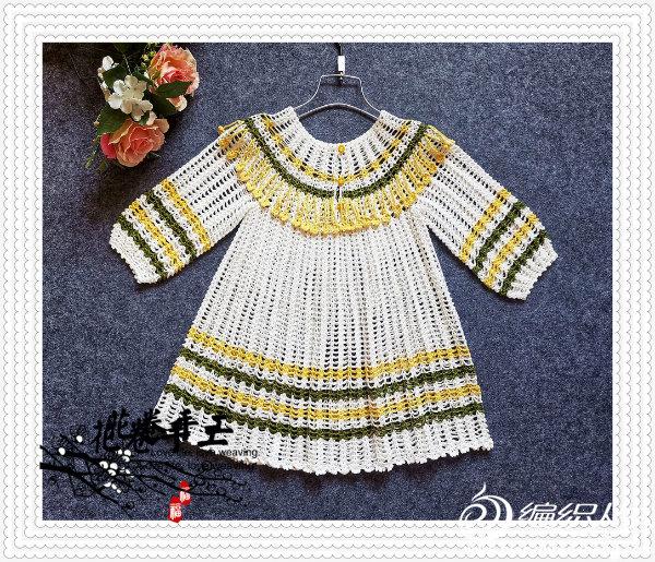 宝宝钩针连衣裙