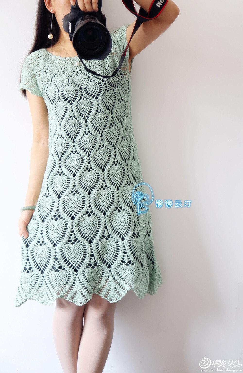 钩针菠萝裙