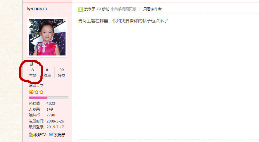 QQ图片233_副本.jpg