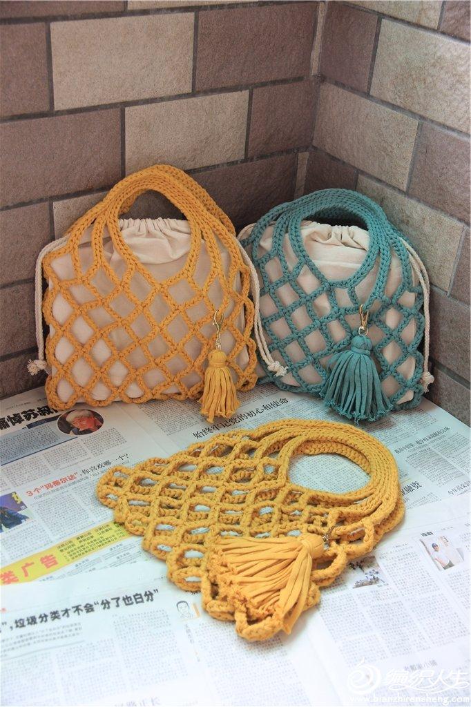 钩针渔网包