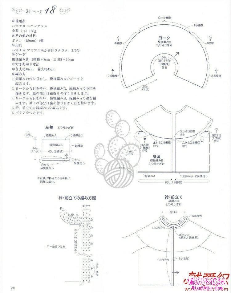 菠萝花1.jpg