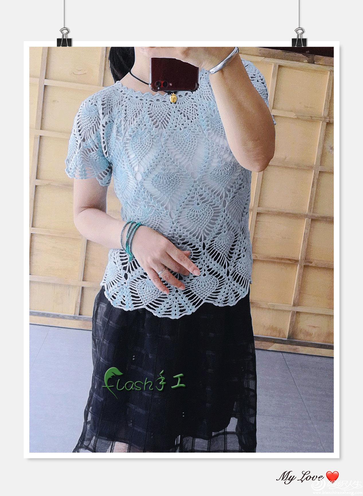 女士钩针菠萝衣