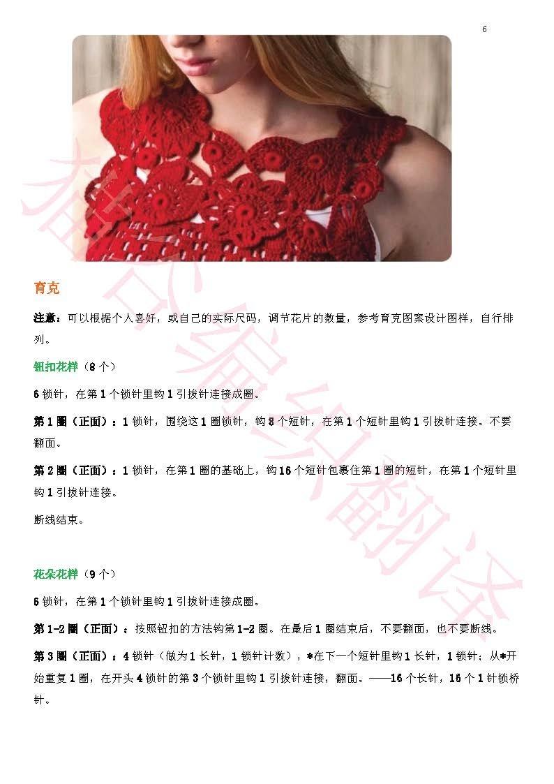 红色大丽花_页面_06.jpg