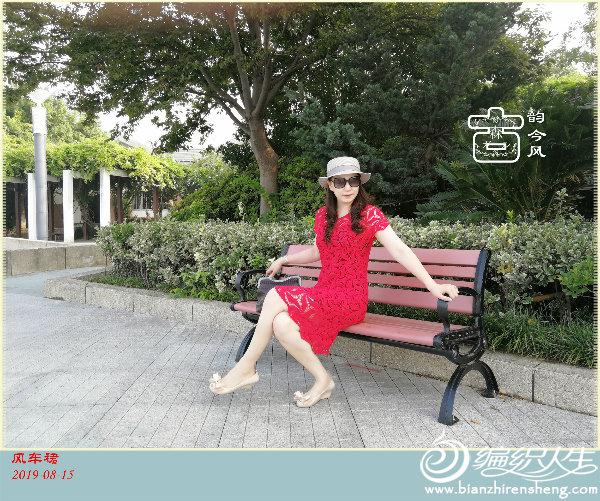 紅色鉤針連衣裙