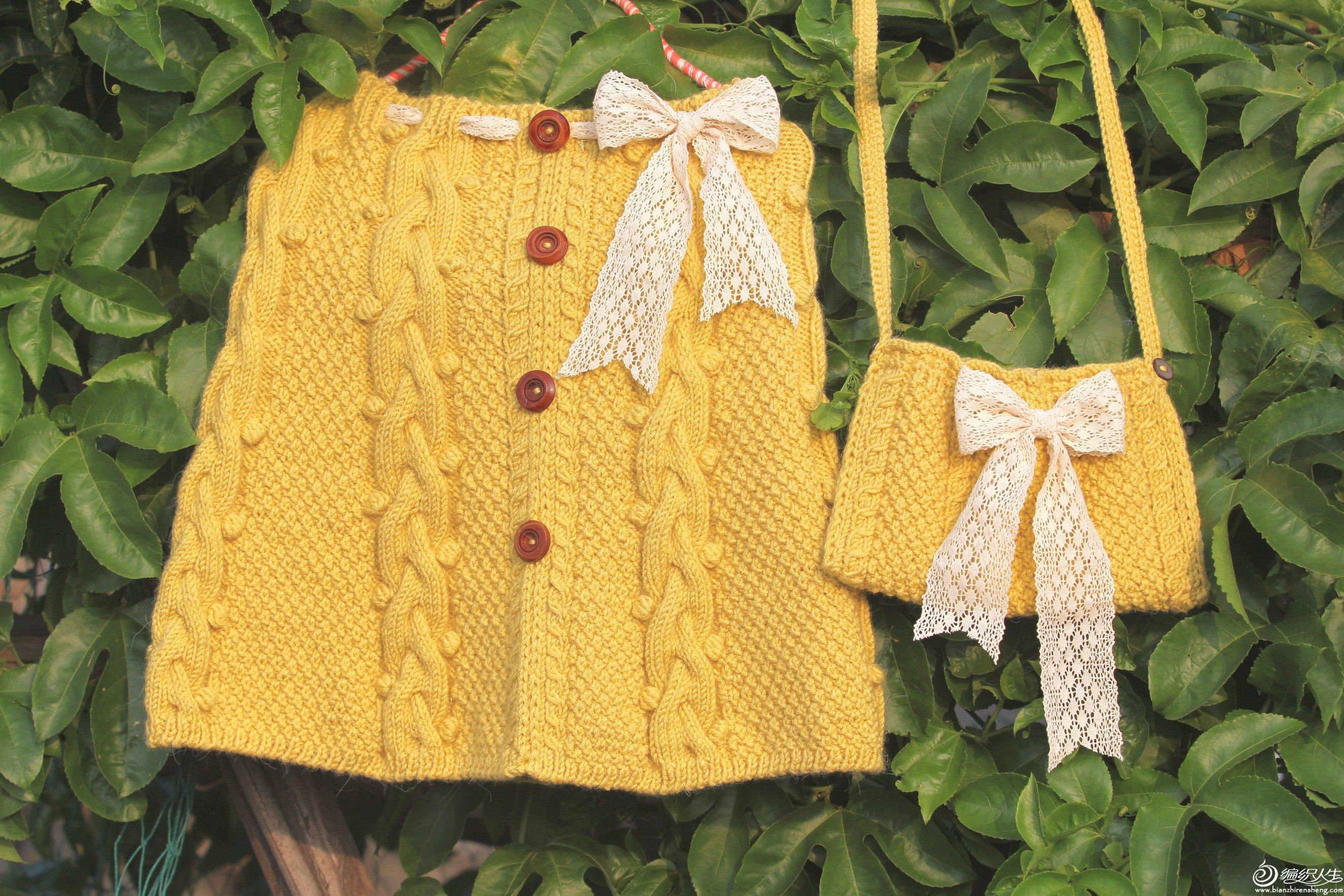 粗针织麻花短袖与包包