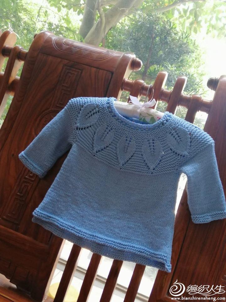 儿童棒针叶子花毛衣
