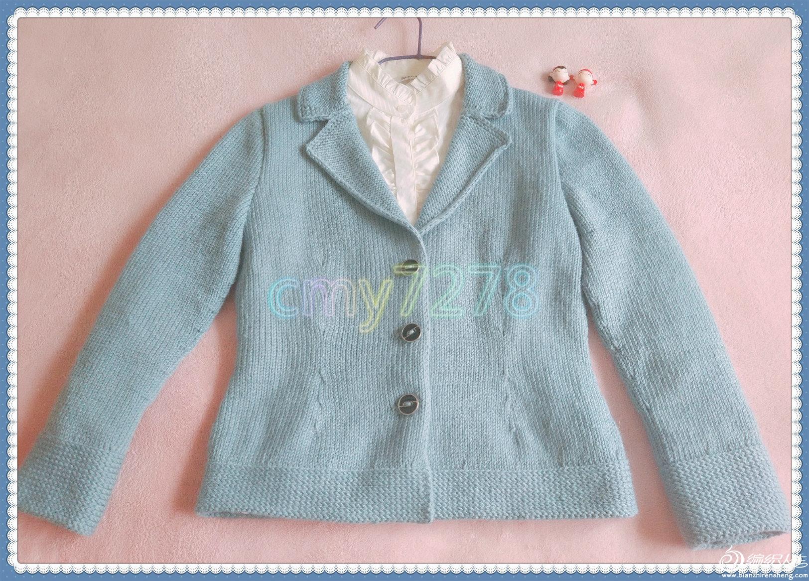 机织女士外套毛衣