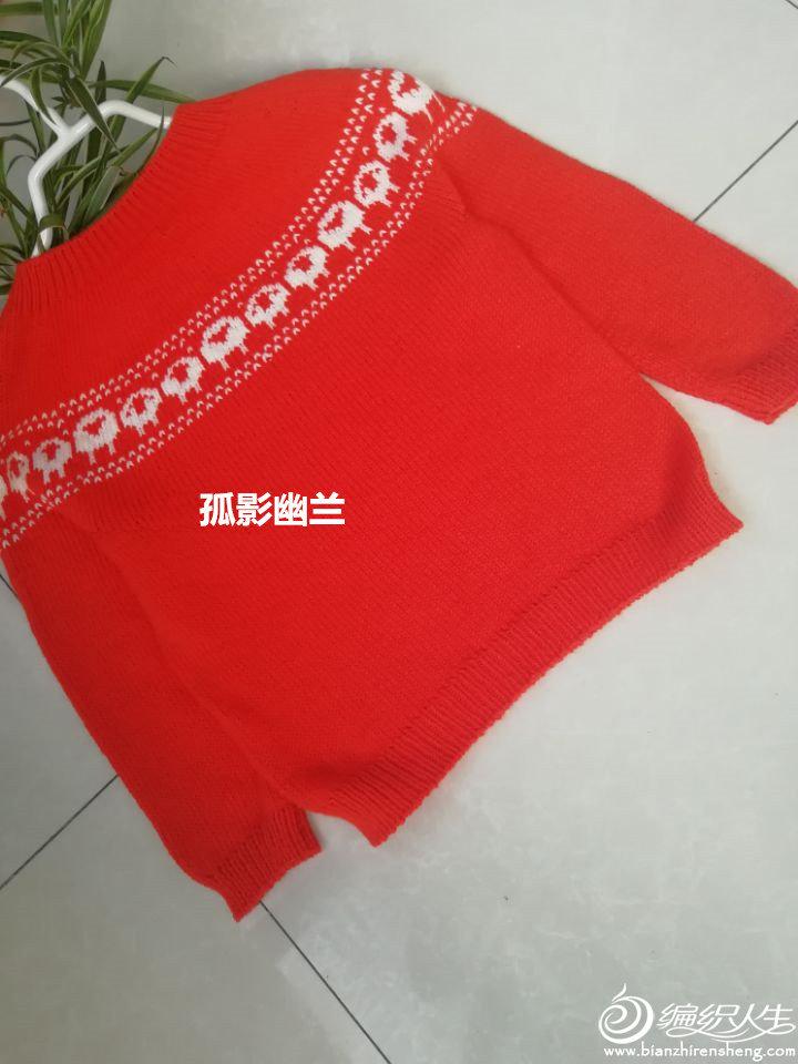 儿童棒针提花红毛衣
