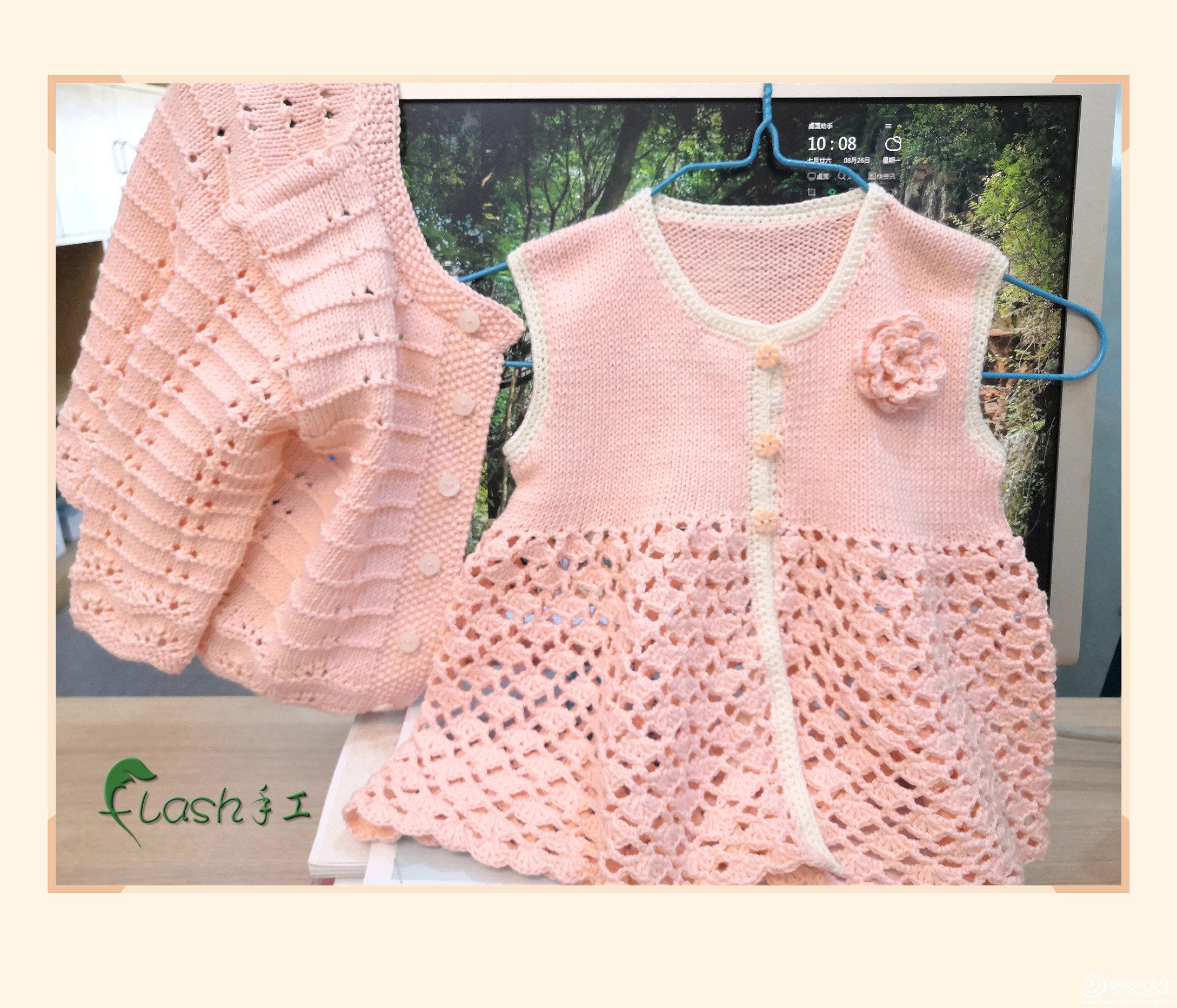 手工編織寶寶套裝