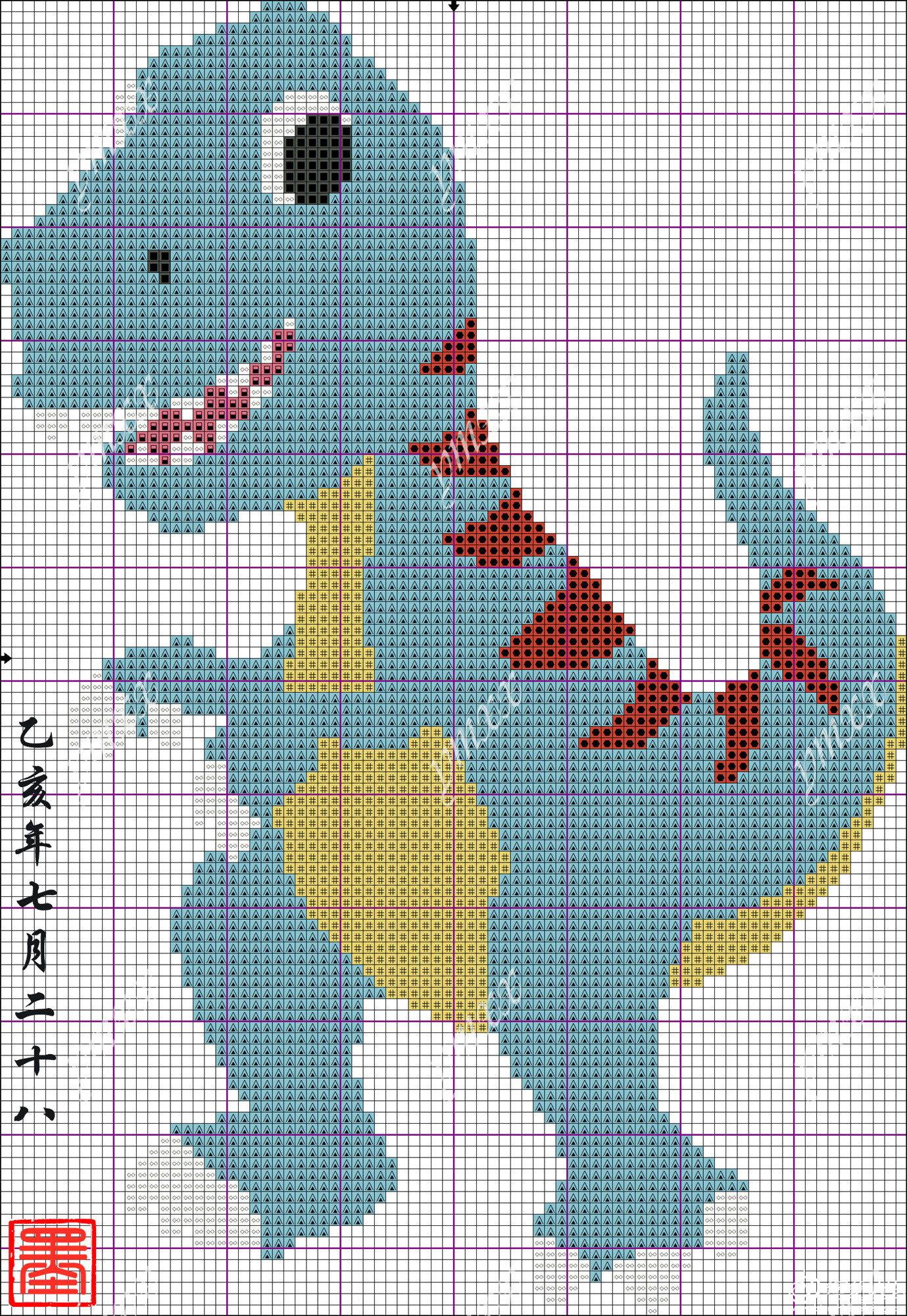 十字绣龙的图案_儿童毛衣图案:恐龙之霸王龙_儿童毛衣图解图库_编织人生论坛