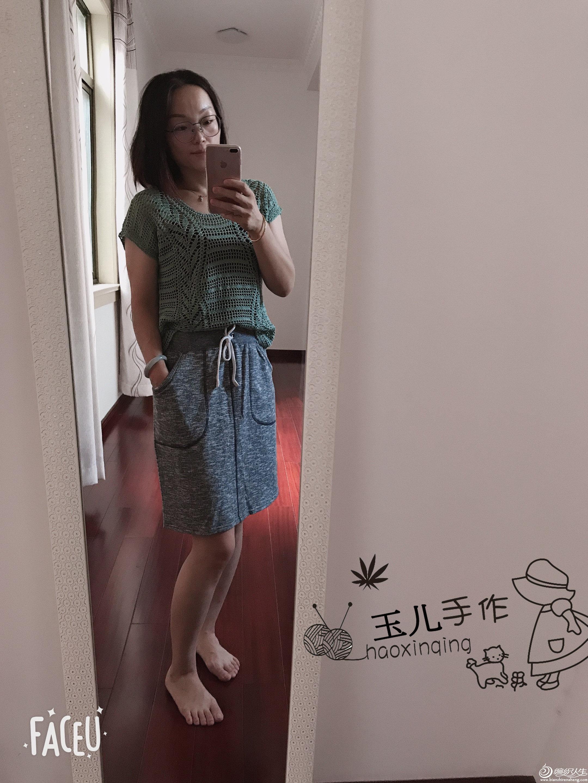 钩针叶子花罩衫