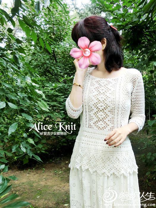 花与爱丽丝-夏至.jpg