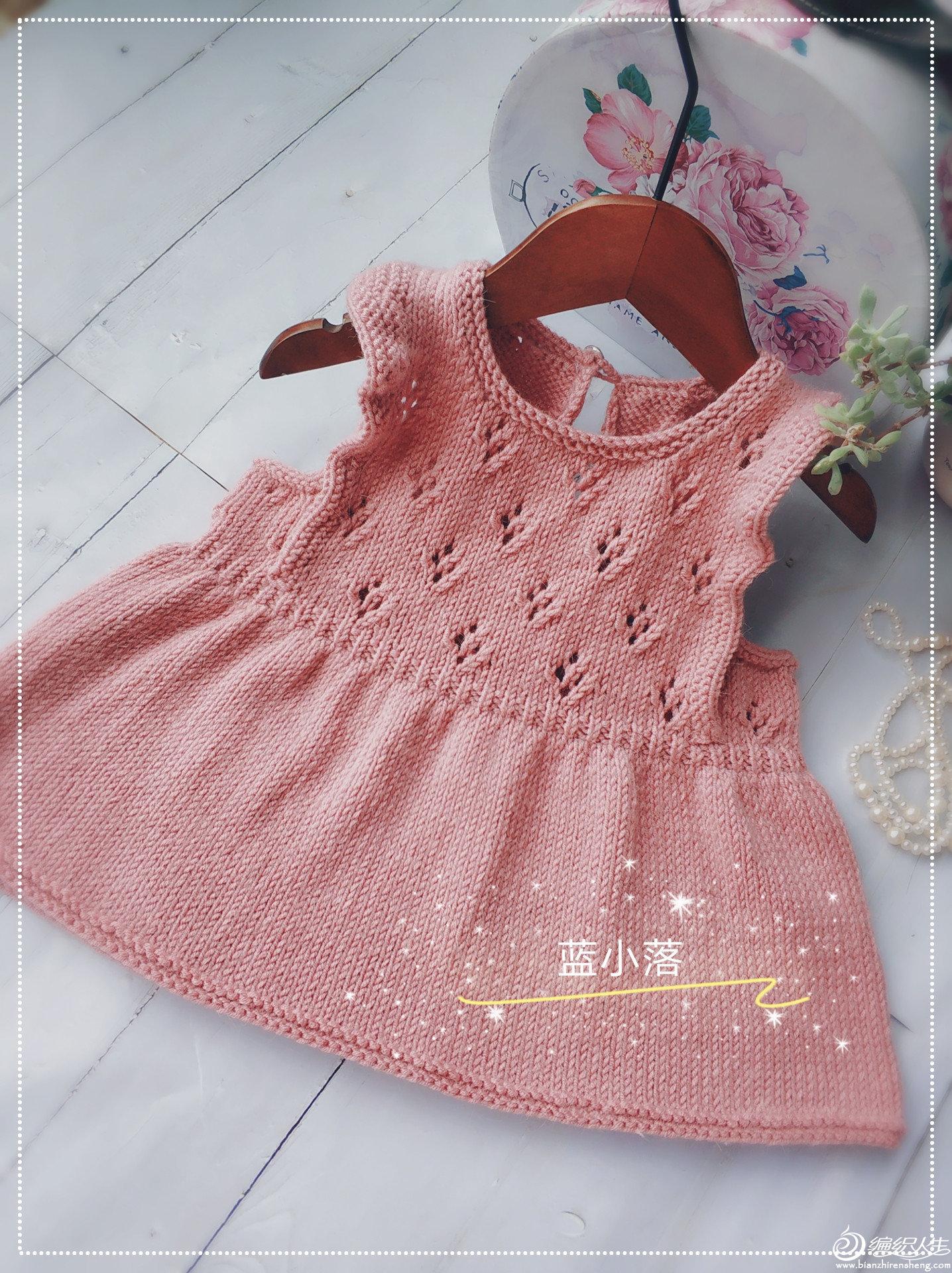 粗针织宝宝背心裙