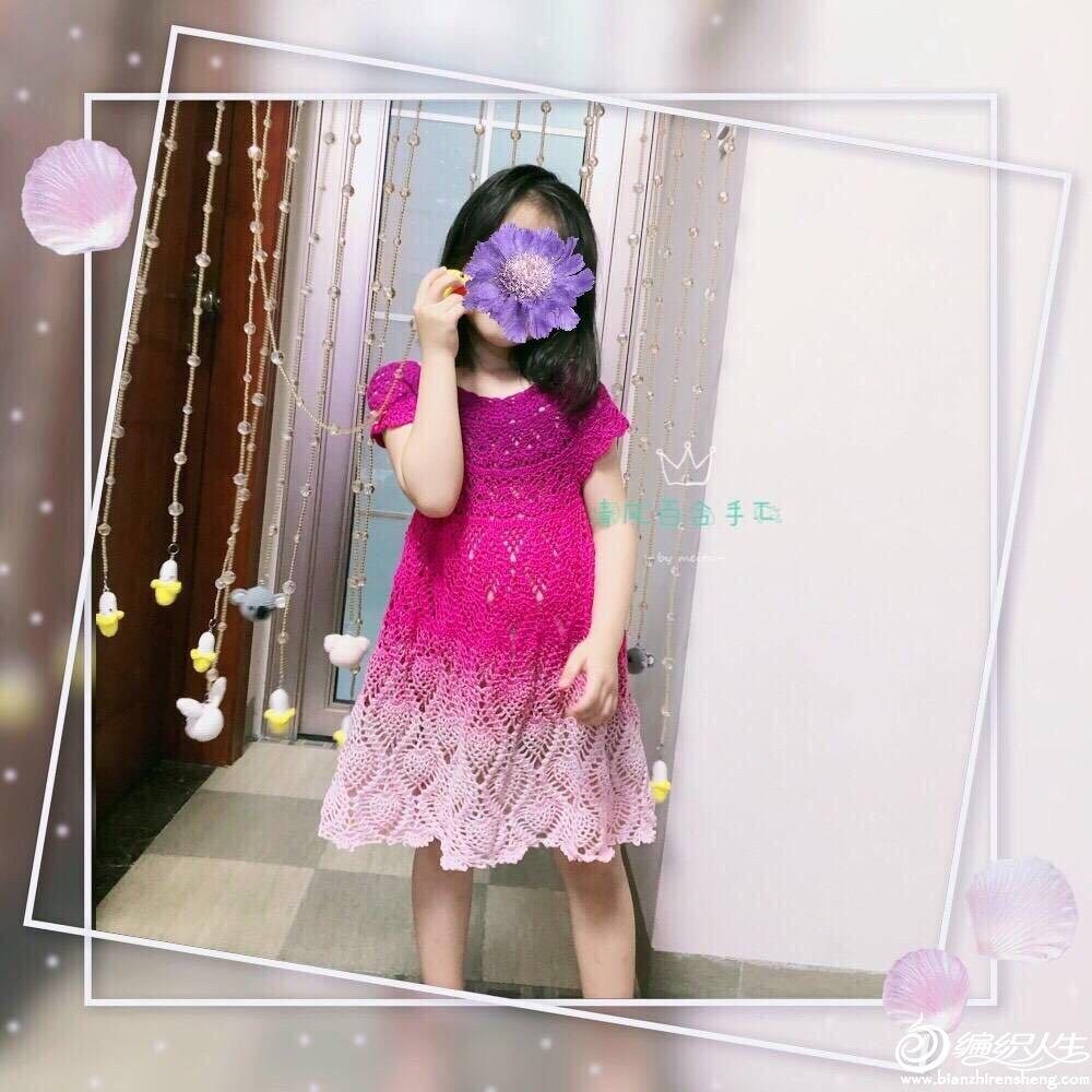 wechat_upload15674870225d6df42e17073