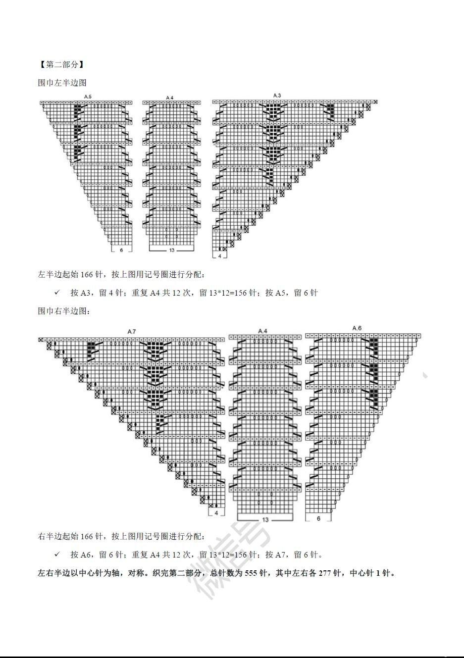 图解3_ABC看图.jpg