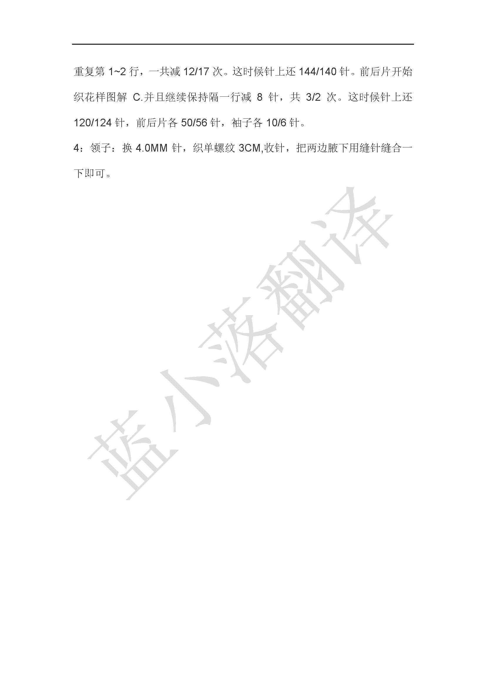 铃兰花11_页面_3.jpg