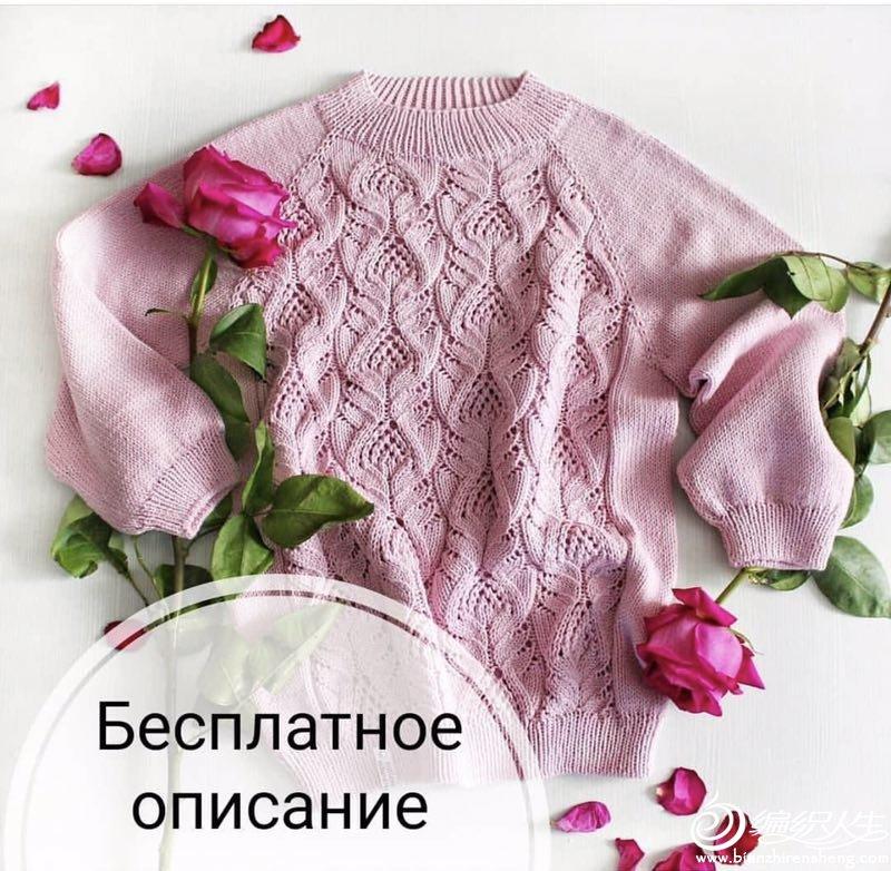 儿童棒针镂空花毛衣