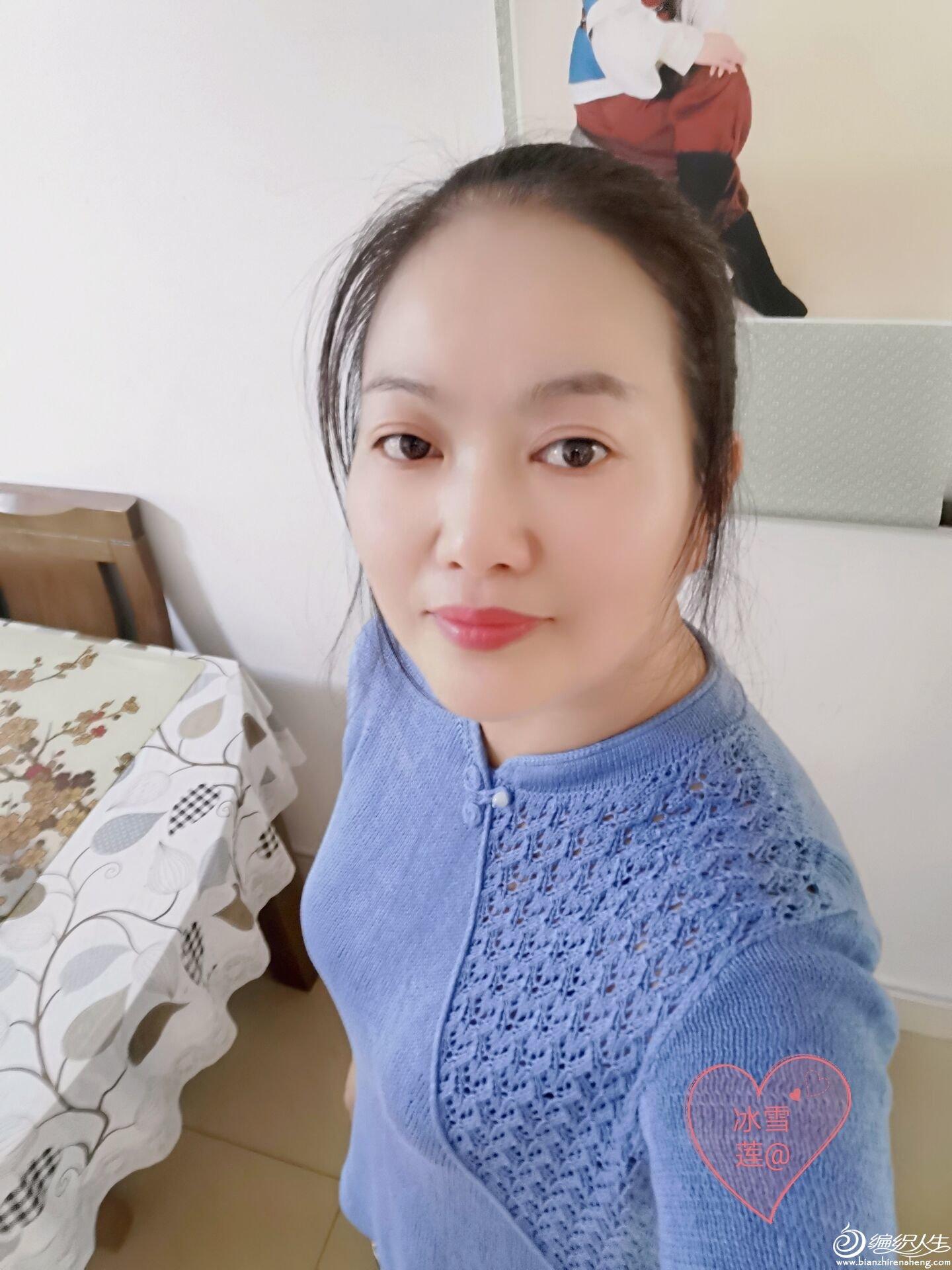 QQ图片20190912143540.jpg