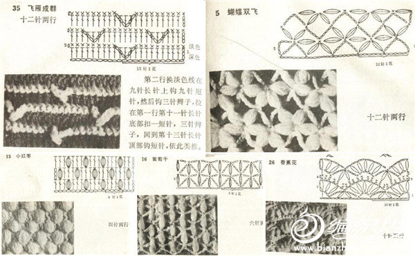 9-6 (2).jpg
